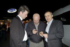 Прибытие. Информационный тур Turkish Airlines