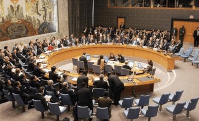 Заседание Совета безопасности ООН. Телекадр N24