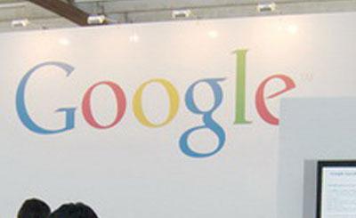 Стенд Google. Фото © Константин Харин