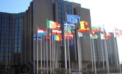 © Euseson. Фото с сайта wikipedia.org