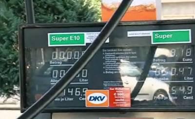 Цены на бензин возмущают немецких пенсионеров до смерти...Телекадр N24