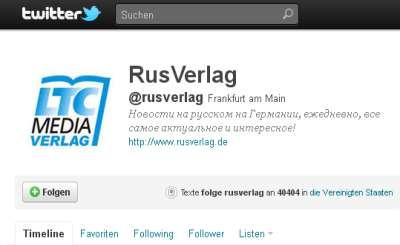Скриншот со странички RusVerlag в Twitter