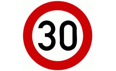 Дорожный знак ограничения скорости