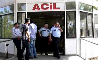 Клиника в Турции, в которую доставили отравившихся россиянок. Кадр телеканала «Россия 24»