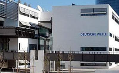 Здание Deutsche Welle. Фото с официального сайта