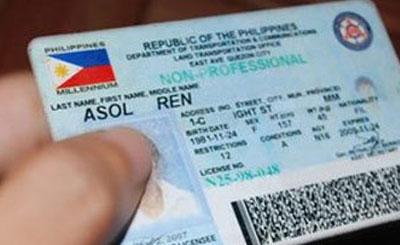 Образец филиппинских водительских прав. Фото с сайта liveinthephilippines.com