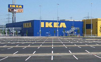 Типовой магазин IKEA Фото с сайта wikipedia.org Автор Holger Weinandt