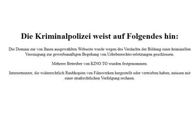Объявление криминальной полиции на пиратском кинопортале kino.to. Скриншот