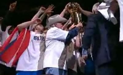 Баскетболисты Далласа впервые завоевали чемпионский титул НБА. Телекадр nba.com