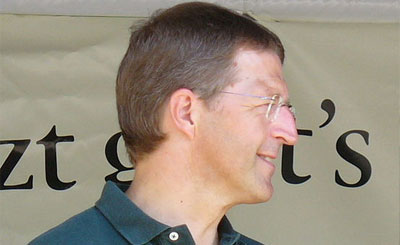 Экхард Кордес. Фото с сайта wikipedia.org Автор Enslin