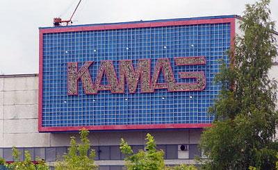 Одно из предприятий «КаМАЗ». Фото с сайта wikipedia.org. Автор Brücke-Osteuropa