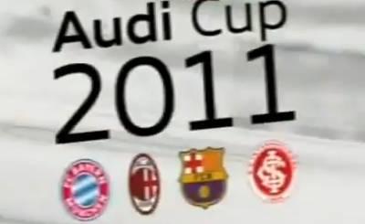 В финале Audi Cup Бавария сыграет с Барселоной. Телекадр ZDF