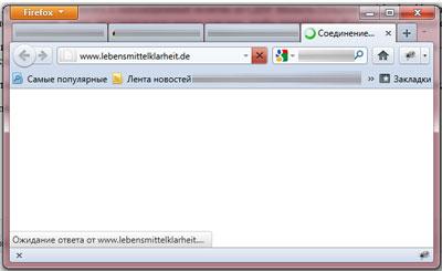 Скриншот lebensmittelklarheit.de
