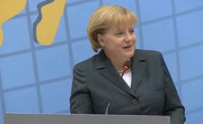 Ангела Меркель. Скриншот Youtube. Видео пользователя cducsu
