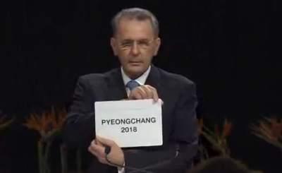 Жак Рогге называет Пхенчан столицей зимней Олимпиады 2018. Скриншот Youtube. Видео пользователя PortalOlimpico