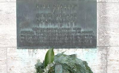 Мемориал памяти группе борцов сопротивления. © MisterBee1966. Фото с сайта wikipedia.org (Released under the GNU Free Documentation License)