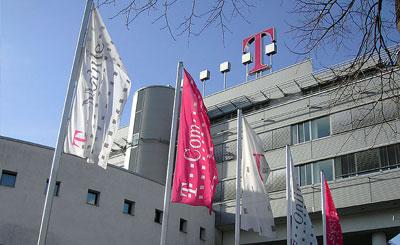 Офис Deutsche Telekom в Бонне. Изображение с сайта wikipedia.org Автор Qualle