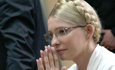 Юлия Тимошенко. Фото с персонального сайта tymoshenko.ua