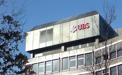 Филиал швейцарского банка UBS в Оффенбахе. Авто Christos Vittoratos. Фото с сайта wikipedia.org