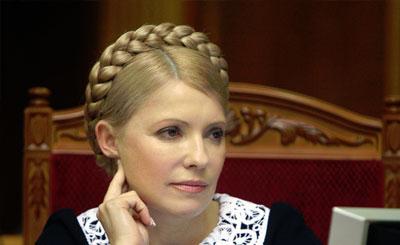 Юлия Тимошенко. Фото с официального сайта tymoshenko.ua