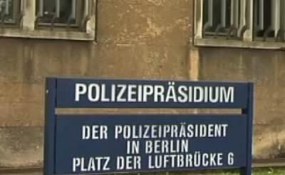 В Берлине задержаны подозреваемые в поджогах автомобилей. Телекадр tv.berlin (Morgenpost.TV))