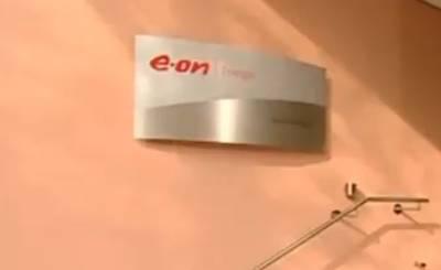 Кадр телеканала news24