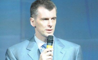 Михаил Прохоров. ©Сергей Стрелецкий. Фото с сайта wikipedia.org