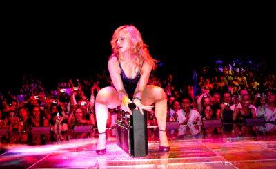 Мадонна. © Mcilroga. Фото с сайта wikipedia.org