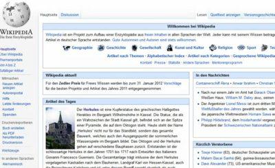 Скриншот с сайта wikipedia.org