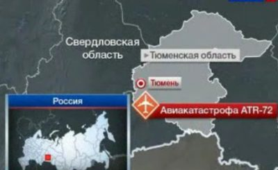 Кадр телеканала Россия 24
