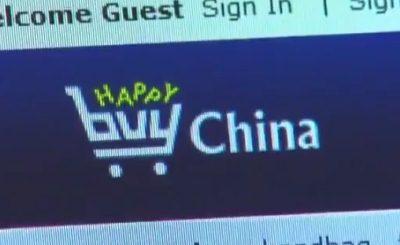 Кадр телеканала ARD
