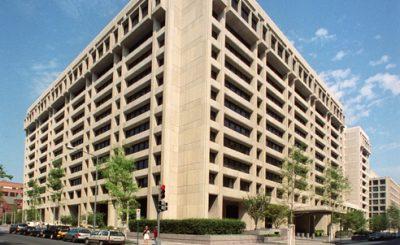 Головной офис МВФ. © International Monetary Fund. Фото с сайта wikipedia.org