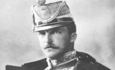 Алмаз, названный в честь Иосифа Августа, будет продан на швейцарском аукционе. Фото с сайта wikipedia.org