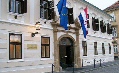 © Suradnik13. Фото с сайта wikipedia.org