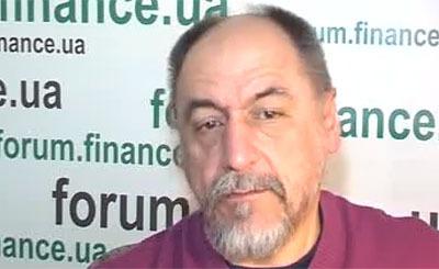 Видиофайл пользователяforumFinanceUA, YouTube