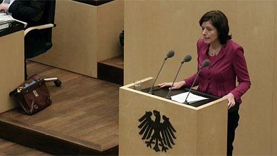 Видеокадр Bundesrat Deutschland