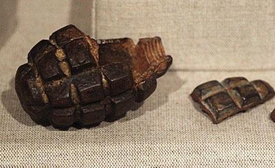Фото: Rama, Wikipedia.org