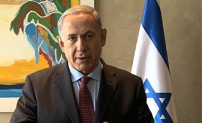 Видеокадр пользователя IsraeliPM, YouTube