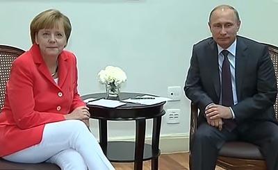 Видеокадр пользователя Президент России, YouTube