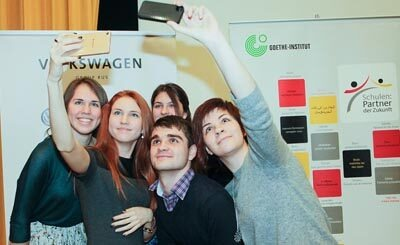 © Фото с сайта euromag.ru