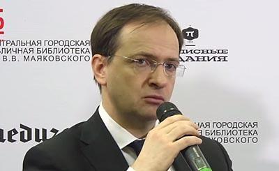 Владимир Мединский. Видеокадр пользователя Open Library, YouTube