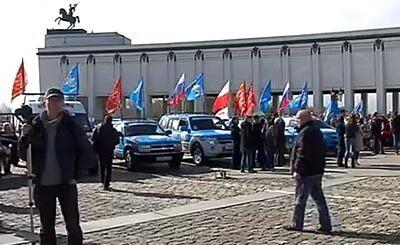 Видеокадр пользователя Новости, YouTube