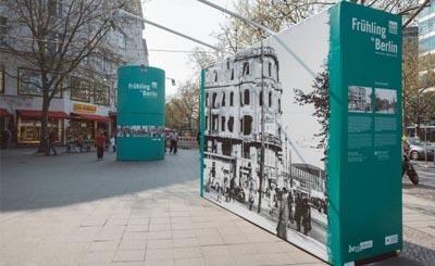 Фото: Alexander Rentsch с сайта проекта Kulturprojekte Berlin