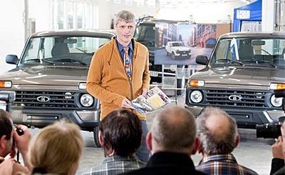 Представление Lada 4x4 Urban в Германии. Фото: Deutsche Lada