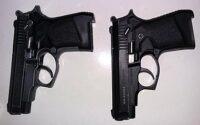 Полиция арестовала подозреваемого в продаже оружия мюнхенскому убийце