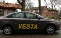 Продажи Lada Vesta стартовали в Германии