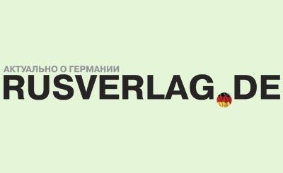 logo_rusverlag