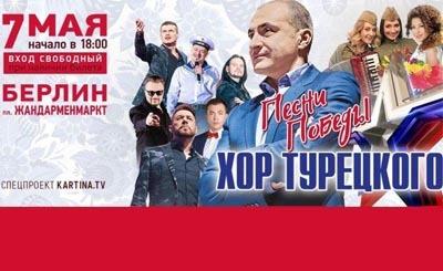 Фото с сайта www.vladtime.ru
