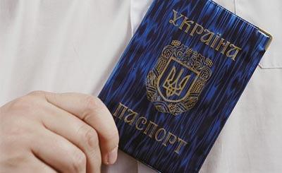 © Vitaliy Bondarchuk - Fotolia.com
