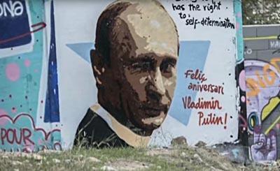 Портрет Владимира Путина в Барселоне. Видеокадр пользователя OKSI_VEN, YouTube